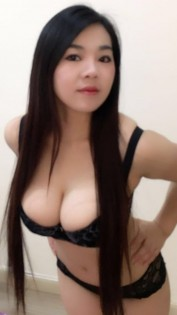 Korea Girl +974 33597424
